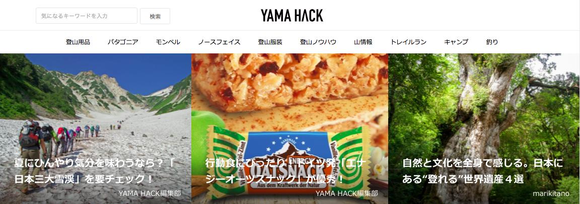 yamahack_energyoatsnack