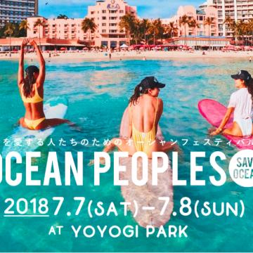 7/7(sat)-8(sun) Ocean Peoples 2018に出店!