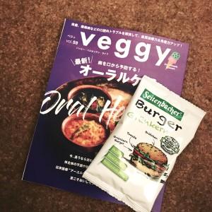 veggy59-1