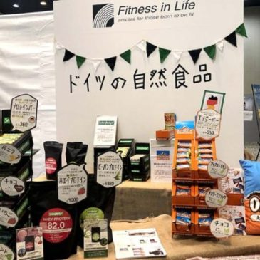 YOGA JAPAN 2019のレポートでご紹介いただきました!