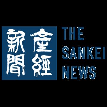 8/14 産経新聞に当社が掲載されました
