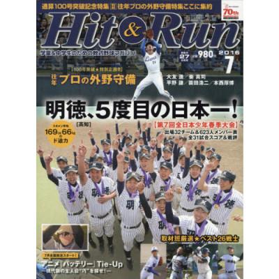 エナジーオーツスナック:Hit&Runでご紹介頂きました