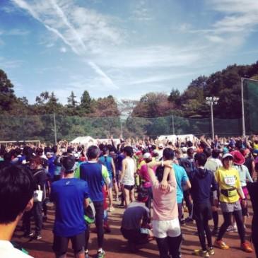【出店しました】高尾山森林マラソン