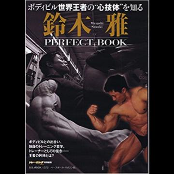 """雑誌""""鈴木雅PERFECT BOOK""""に弊社COO中村マリオのインタビューが掲載されました"""