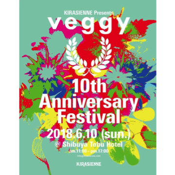 6/10(sun) veggy10周年アニバーサリーフェスティバル出店!