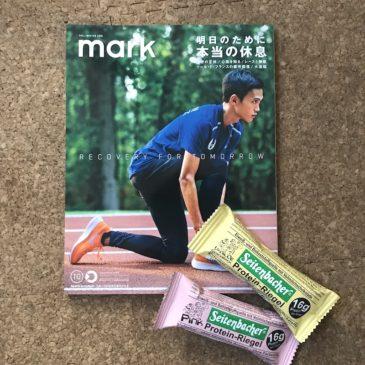 雑誌「mark」で商品が紹介されました