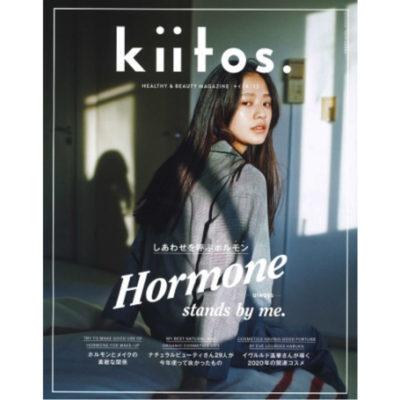 12/17発売 kiitos. vol15 に掲載いただきました!
